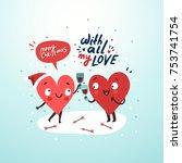 couple in love celebrating... | Shutterstock .eps vector #753741754
