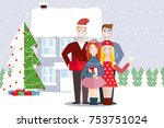 young people friends outdoors... | Shutterstock .eps vector #753751024