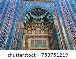 Samarkand  Shah I Zinda Comple...