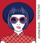 chinese lady with her hat.... | Shutterstock .eps vector #753751765