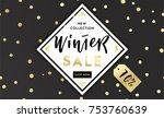 christmas  new year  winter... | Shutterstock .eps vector #753760639