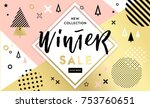 christmas  new year  winter... | Shutterstock .eps vector #753760651