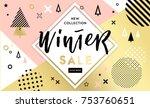 christmas  new year  winter... | Shutterstock .eps vector #753760651