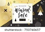 christmas  new year  winter... | Shutterstock .eps vector #753760657