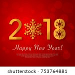 happy new year 2018 design.... | Shutterstock .eps vector #753764881