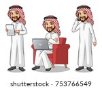 set of businessman saudi arab... | Shutterstock .eps vector #753766549