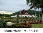 the landmark at chiang mai the... | Shutterstock . vector #753778141