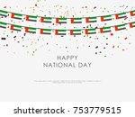creative illustration banner or ... | Shutterstock .eps vector #753779515