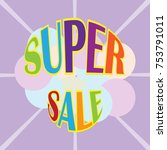 super sale background design | Shutterstock .eps vector #753791011