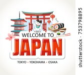 japan lettering sights symbols... | Shutterstock .eps vector #753798895