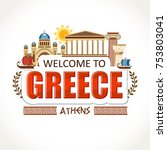 greece lettering sights symbols ... | Shutterstock .eps vector #753803041