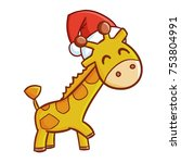 Funny And Cute Giraffe Wearing...