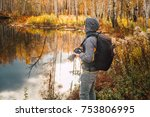 photographer walking in park... | Shutterstock . vector #753806995