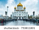 cathedral of christ savior at... | Shutterstock . vector #753811801