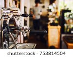 close up of hot coffee  from... | Shutterstock . vector #753814504