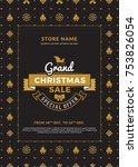 christmas sale poster design.... | Shutterstock .eps vector #753826054