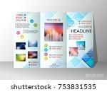 brochure design template ... | Shutterstock .eps vector #753831535