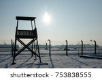 elevated guard post at... | Shutterstock . vector #753838555