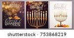 jewish holiday hanukkah... | Shutterstock .eps vector #753868219
