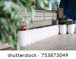 an agricultural chemical tank... | Shutterstock . vector #753873049