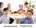 happy asian family having... | Shutterstock . vector #753873151