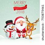 merry christmas background with ... | Shutterstock .eps vector #753875461
