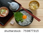 a bowl of shirasu don  rice... | Shutterstock . vector #753877315