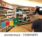 smart retail with augmented and ... | Shutterstock . vector #753894895