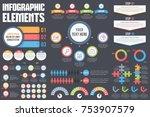 infographic elements   process  ... | Shutterstock .eps vector #753907579