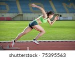 action packed image of a female ... | Shutterstock . vector #75395563