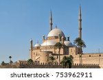 the great mosque of muhammad... | Shutterstock . vector #753962911