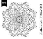 monochrome ethnic mandala... | Shutterstock .eps vector #753963334