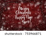 Small photo of Garlands on a wooden background, red color is added. The inscription is added Merry Christmas and Happy New Year.