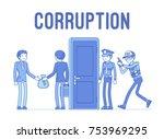 officials arrested in... | Shutterstock .eps vector #753969295