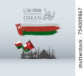 the sultanate of oman happy... | Shutterstock .eps vector #754009867