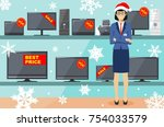 christmas and new year sale.... | Shutterstock .eps vector #754033579