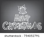 merry christmas with pine tree... | Shutterstock .eps vector #754052791