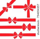 set of five vector decorative... | Shutterstock .eps vector #754054357
