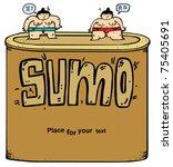 sumo wrestlers illustration