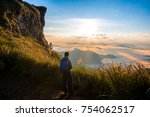 mountain view with morning fog... | Shutterstock . vector #754062517