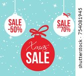 christmas hot sale banner for...
