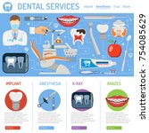 dental services banner and... | Shutterstock .eps vector #754085629