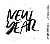 new year hand drawn unique... | Shutterstock .eps vector #754096261