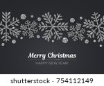 merry christmas happy new year... | Shutterstock .eps vector #754112149
