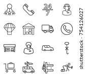 thin line icon set   share ... | Shutterstock .eps vector #754126027