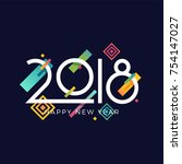 happy new 2018 year vector... | Shutterstock .eps vector #754147027