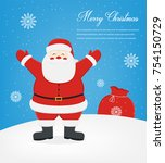 christmas greeting card with... | Shutterstock .eps vector #754150729