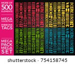 beautiful ribbons  tags and... | Shutterstock .eps vector #754158745