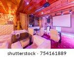 moscow   august 2014  deluxe... | Shutterstock . vector #754161889