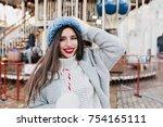 adorable dark haired woman... | Shutterstock . vector #754165111